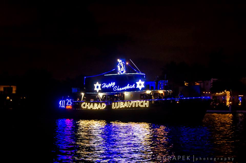 The Chabad Lubavitch entry in the Winterfest Boat Parade