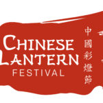 Image for Chinese Lantern Festival